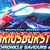 DARIUSBURST -SP- v1.2.0 APK