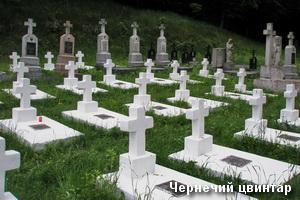 Кладовище монахів у Крехові