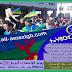 حركة توادا إيمازيغن تدعوا لتنظيم مسيرة أمازيغية كبرى يوم الأحد 24 أبريل 2016