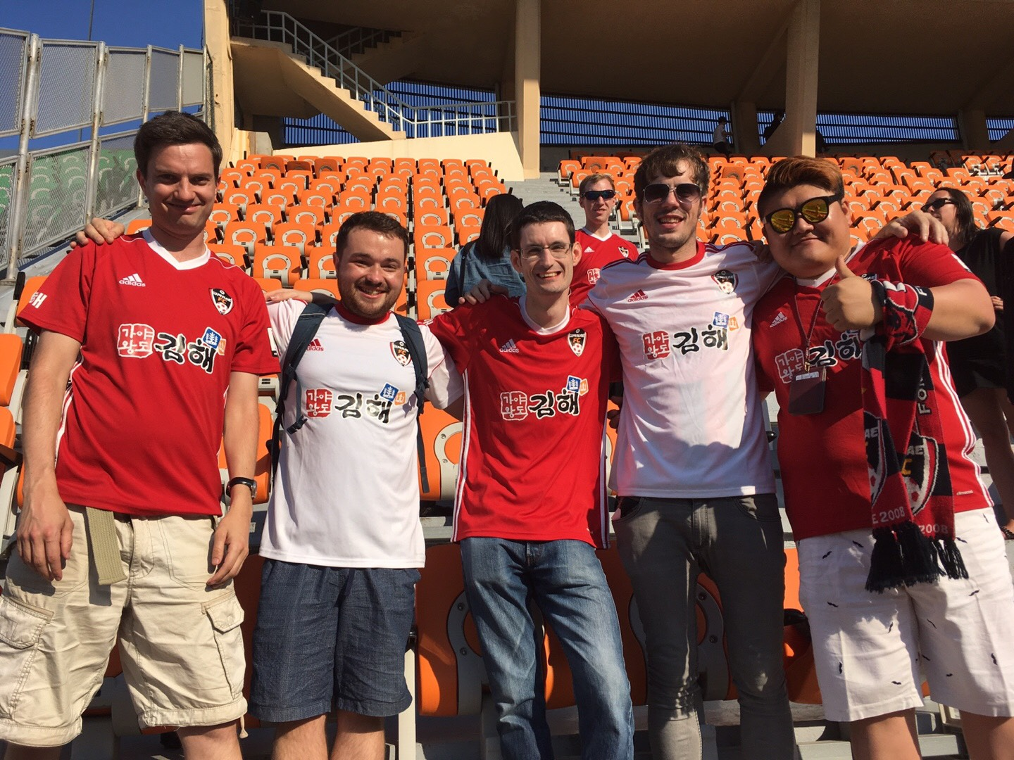 From The Stands: Gimhae FC Supporters Club