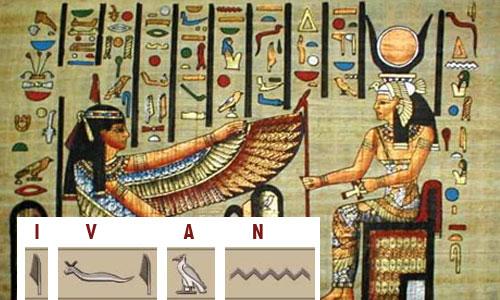 Cursos Online sobre jeroglíficos egipcios