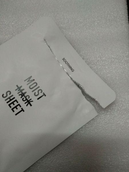 Vant Moist Mask Sheet Review