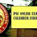 KERALA PSC ONLINE EXAM CALENDAR OF 2018 FEBRUARY IS RELEASED