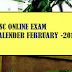 KERALA PSC ONLINE EXAM CALENDAR OF 2018 FEBRUARY IS RELEASED
