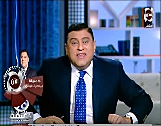 برنامج 90 دقيقة حلقة الأحد 6-8-2017 مع معتز الدمرداش و لقاء خاص مع طبيب الغلابة  د/ السيد المر