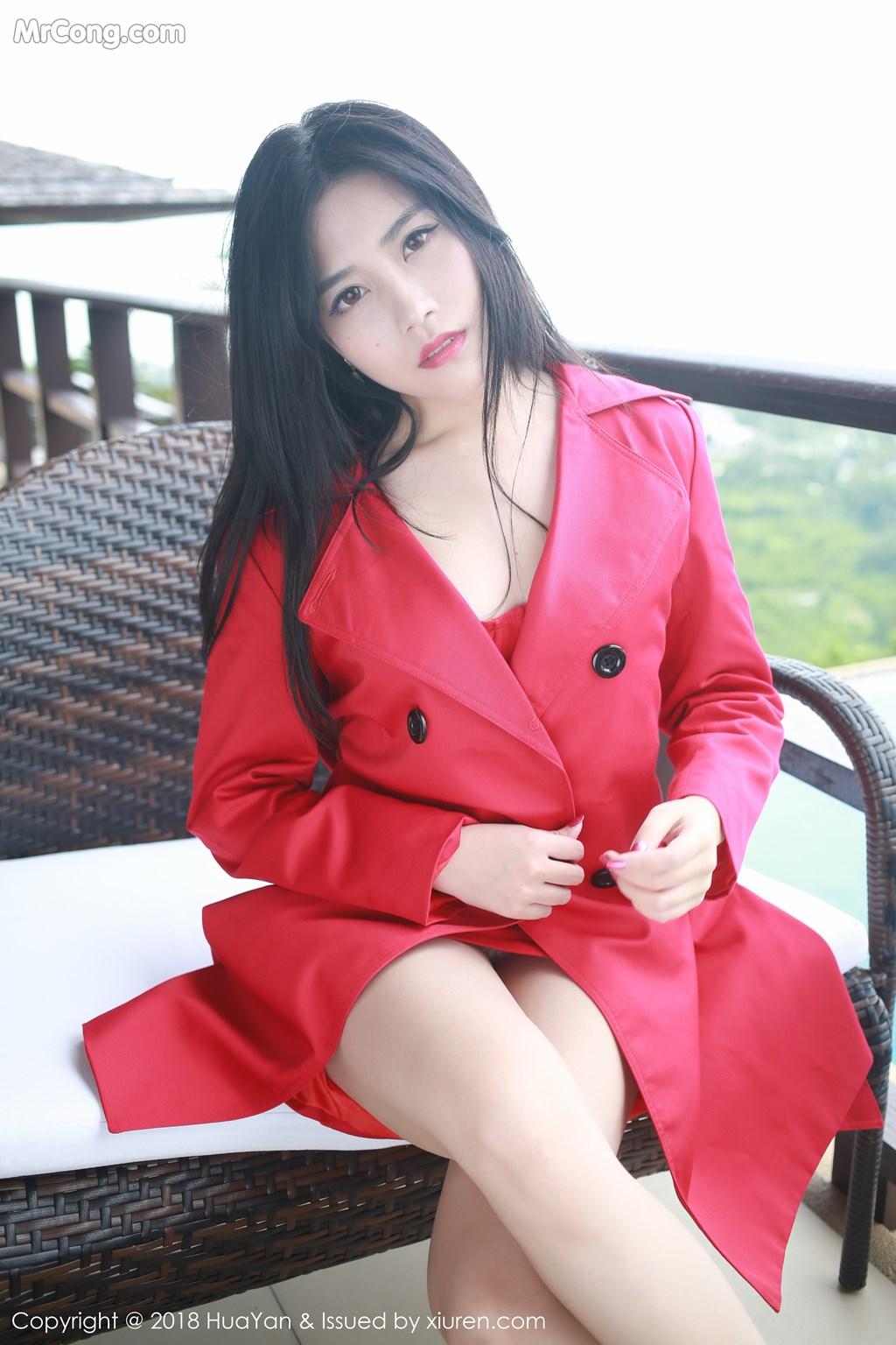 Image HuaYan-Vol.056-Sabrina-Xu-Nuo-MrCong.com-003 in post HuaYan Vol.056: Người mẫu Sabrina (许诺) (35 ảnh)
