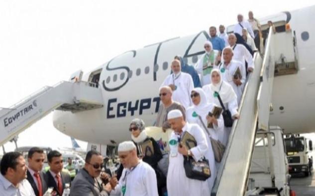 آخر موعد للفائزين بتأشيرات حج الجمعيات الأهلية لسداد قيمة رسوم رحلة الحج 2018