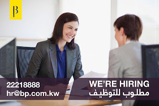 توظيف فوري للنساء