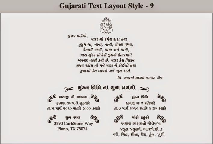Hindu Gujarati Wedding: Pre-Wedding Ceremonies