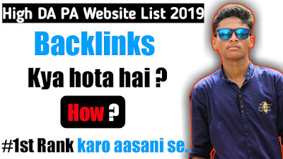 High DA PA Website List 2019
