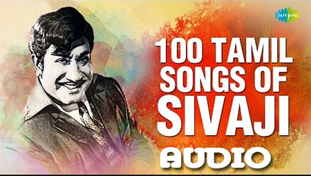 Sivaji Ganesan – 100 Best Tamil Songs – Audio