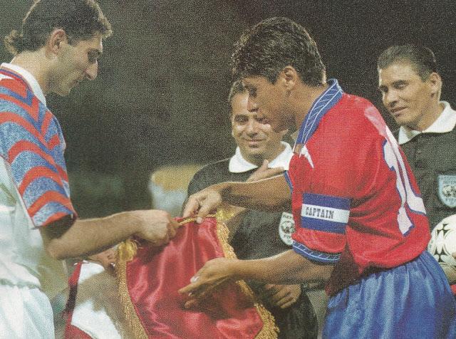Chile y Armenia en partido amistoso, 4 de enero de 1997