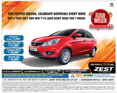 Tata Zest with amazing offers | October 2016 Diwali/Dassehra festival discount offers