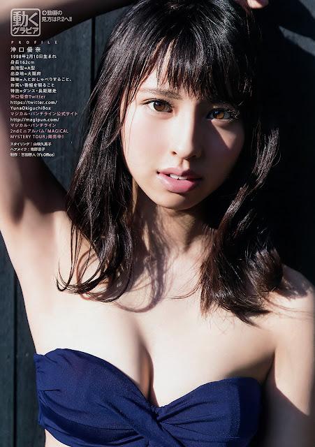 Hot girls Sexy Japanese Idol Kodama Haruka,miyawaki Sakura & yuna Okiguchi 13