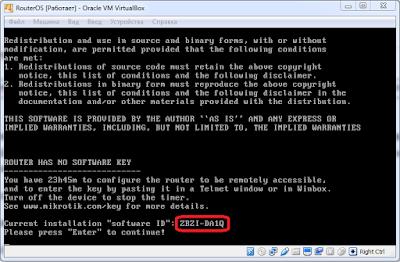 RouterOS как бы намекает, что пора прикупить лицензию