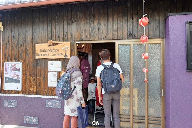 Naramiah Jinniyah Nara Japan Curitan Aqalili