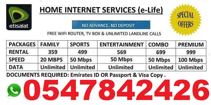 ETISALAT ELIFE WiFi HOME INTERNET