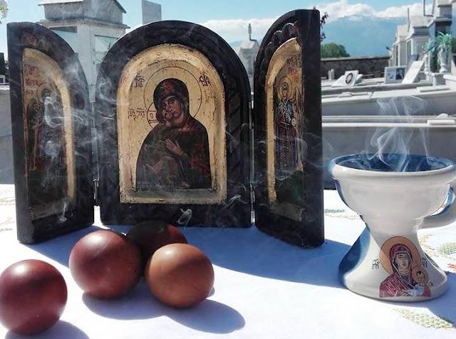Αναβίωσε το Ποντιακό ταφικό έθιμο: Οι ζωντανοί «ανταμώνουν» τις ψυχές των νεκρών τους (Φωτο - Video)