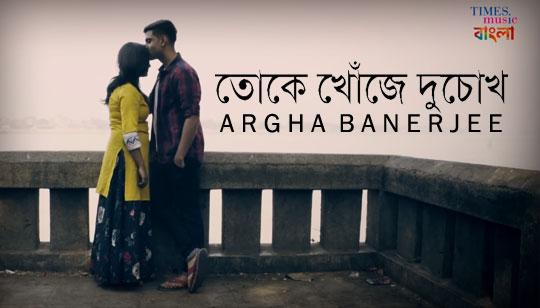 Toke Khoje Du Chokh Lyrics by Argha Banerjee Bengali Song 2019