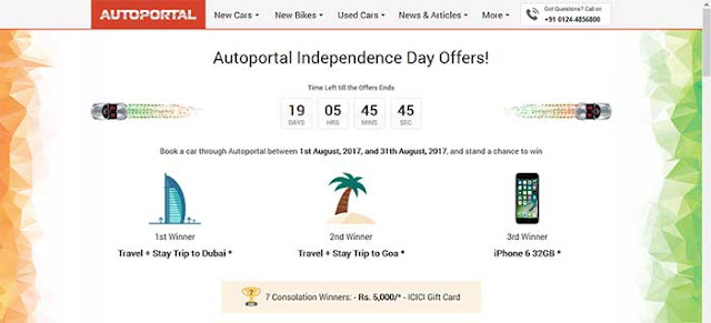 Autoportal Independence day offer: eAskme