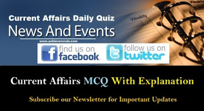 Daily Current Affairs MCQ - 25th October 2017