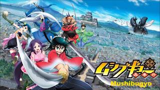 Mushibugyou – Todos os Episódios