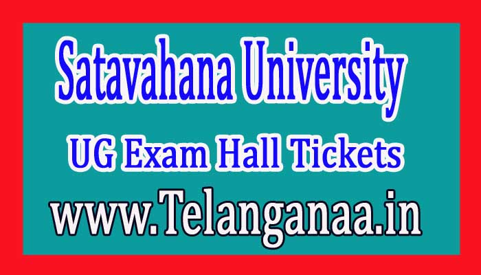 Satavahana University UG 1st Sem Exam Hall Tickets 2016