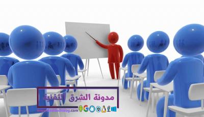 حصرياً 22 دورة تدريبية في مجال التقنية مجاناً وباللغة العربية