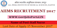 All India Institute of Medical Sciences Recruitment 2017-40 Junior Residents