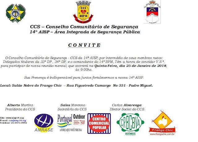 Autoridades da segurança pública convidam sociedade para reunião da AISP 14