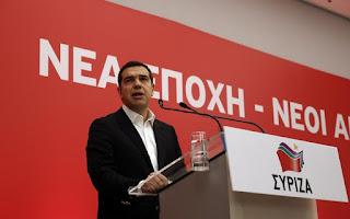 Η Αριστερά επιδιώκει σκοπίμως την φτωχοποίηση των Ελλήνων