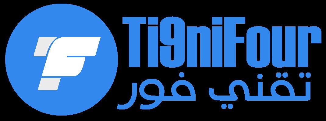 Ti9niFour | تقني فور