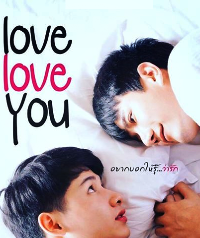 love love you narapat legendado portugues thai gay filme