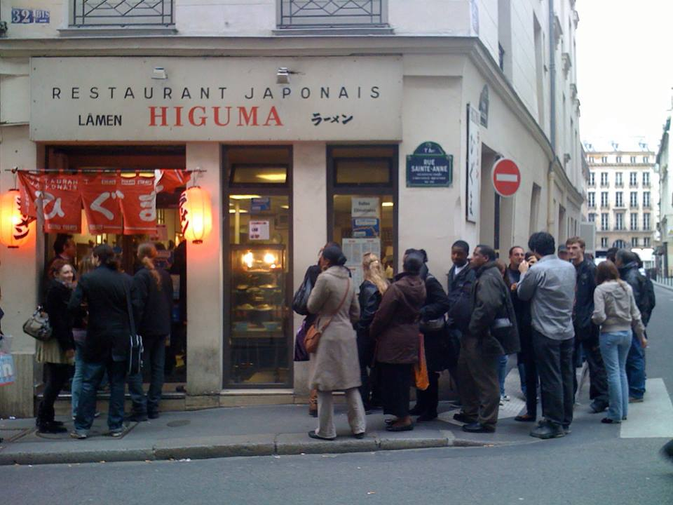 Higuma Restaurant Paris