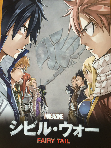 Mavel Guerra Civil Hiro Mashima Fairy Tail