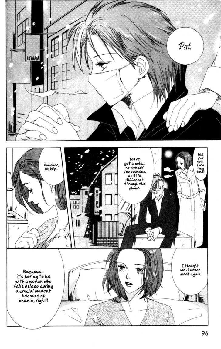 Vampire Girl - Chapter 3