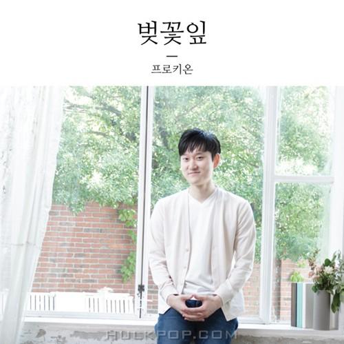 Procyon – 벚꽃잎 – Single