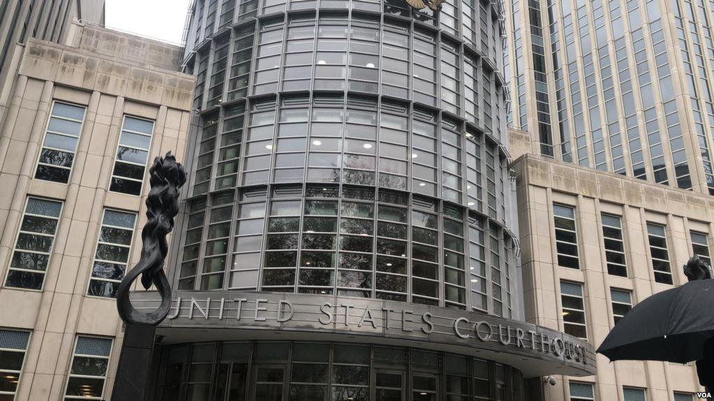 Corte Federal de Distrito en Brooklyn roforzó las medidas de seguridad / VOA