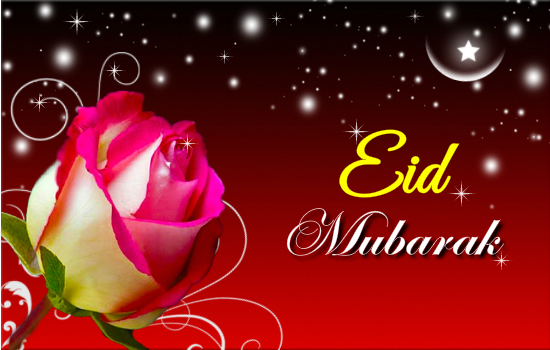 Romantic-Eid-Mubarak-Images-Pictures-Greeting-for-Lover-Latest-Photos-and-Pics