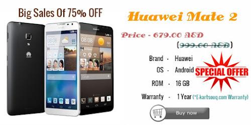 ef1782f21d3 Online Mobile shopping center in Dubai
