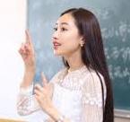 ibu guru Xu