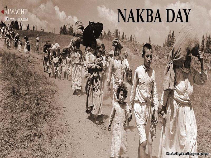 Nakba Day 14 Mei, Hari Malapetaka Rakyat Palestin