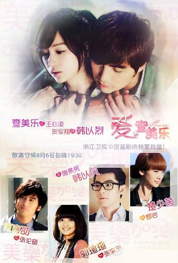 Xem Phim Mỹ Lạc Cố Lên 2011