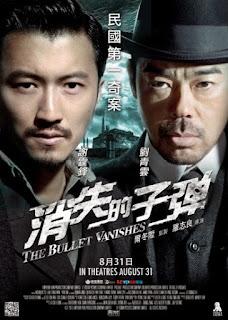 The Bullet Vanishes (2012) – ดับแผนล่ากระสุนสั่งตาย [พากย์ไทย]