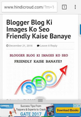 Page Ads Kaise Lagaye Blog me Mobile User ke liye