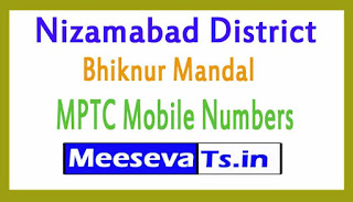 Bhiknur Mandal MPTC Mobile Numbers List Nizamabad District in Telangana State