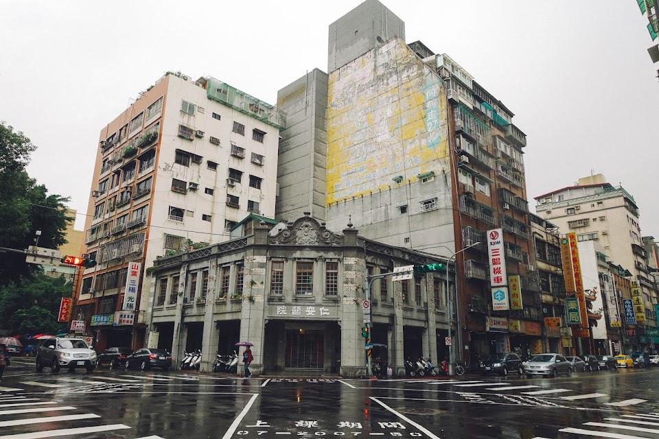 仁安医院(Union Hospital)