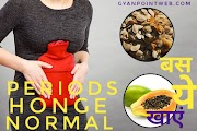 Rojaana karen in 5 foods ka sevan, periods honge normal