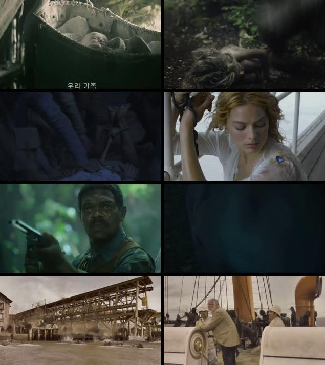 The Legend of Tarzan 2016 English 720p HC HDRip