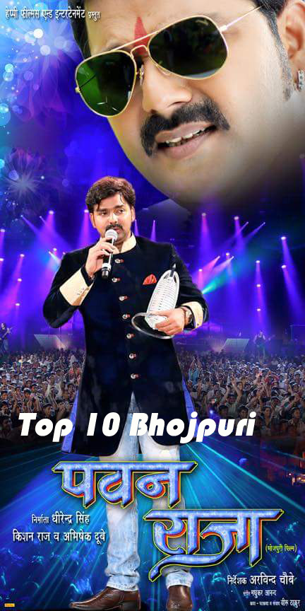 Bhojpuri movies list 2017 and 2018, New Bhojpuri Films List wiki, Next Bhojpuri Movies release date wikipedia, List of Next Upcoming bhojpuri films in 2017 to 2018, New Bhojpuri Film of Pawan Singh, Dinesh Lal Yadav 'Nirahua', Amrapali Dubey, Kajal Raghwani, Priyanka Pandit, Khesari Lal Yadav, Ravi Kishan, Rani Chatterjee, Monalisa